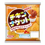 日本ハム チキンナゲット 完熟トマトのミートソース付き 154g