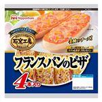 日本ハム 石窯工房 フランスパンのピザ 4本入