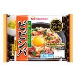 【4/23-4/25の配送に限る】 日本ハム アジア食彩館 ビビンバ 220g