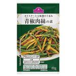 トップバリュ 青椒肉絲の素 60g 1袋