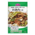 トップバリュ 回鍋肉の素 50g 1袋