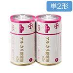 トップバリュ アルカリ乾電池 単2形×2個 LR14TPV2/2S