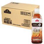 【ケース販売】トップバリュ 食物繊維入り烏龍茶 500ml×24本(特定保健用食品)