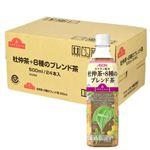 【ケース販売】トップバリュ 杜仲茶+8種のブレンド茶 500ml×24本