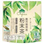 トップバリュ グリーンアイ オーガニック 鹿児島県産茶葉使用 粉末茶 40g