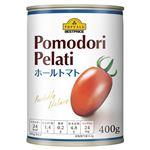トップバリュベストプライス ホールトマト 400g