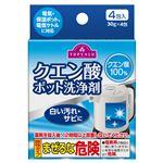 トップバリュ クエン酸ポット洗浄剤 4包