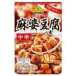 トップバリュベストプライス 国産ひき肉入り 麻婆豆腐の素 中辛 146.4g