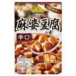 トップバリュベストプライス 国産ひき肉入り 麻婆豆腐の素 辛口 146g