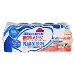 トップバリュ カルシウム入り乳酸菌飲料 カロリーハーフ 65ml×10