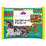 トップバリュ ひとくちピーナッツチョコレート(フェアトレード)210g