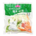 トップバリュ 焼きそば用野菜 1袋