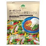 トップバリュ グリーンアイ オーガニック2色アスパラ入りの野菜ミックス 180g