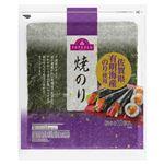 トップバリュ 佐賀県有明海産 焼きのり 全形10枚入