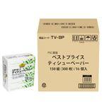 【ケース販売】トップバリュベストプライス FSC 外箱を省いたティシューペーパー 150組(300枚)×5×16個