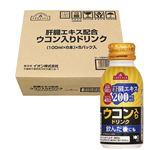 【ケース販売】トップバリュ 肝臓エキス配合 ウコン入りドリンク 100ml×30本