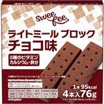 トップバリュベストプライス 8種類のビタミン・カルシウム・鉄分入りチョコ味ブロック 4本