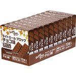 【ケース販売】トップバリュベストプライス 8種類のビタミン・カルシウム・鉄分入りチョコ味ブロック 4本×10個  ※お一人さま2ケース限り