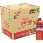 【ケース販売】トップバリュベストプライス トマトジュース 食塩不使用 900g×12