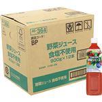 【ケース販売】トップバリュベストプライス 野菜ジュース 食塩不使用 900g×12