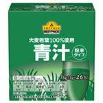 トップバリュベストプライス 大麦若葉100% 青汁 3g×26包
