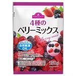 【冷凍】トップバリュ 4種のベリーミックス 150g