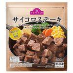 トップバリュ サイコロステーキ用(タスマニアビーフ使用)成型肉(冷凍)400g 1パック
