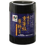 ニコニコのり 味のり重等級原料使用 10切100枚