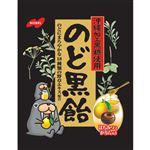 ノーベル製菓 のど黒飴 沖縄加工黒糖使用 130g