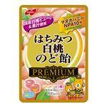 ノーベル製菓 はちみつ白桃のど飴プレミアム 80g