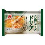 ニチレイフーズ 3種のチーズドリア 2個入