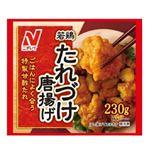 ニチレイ 若鶏たれづけ唐揚げ 230g