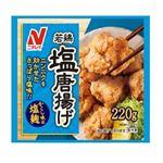 ニチレイ 若鶏塩唐揚げ 220g