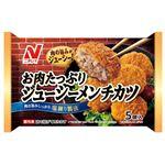 【10/27(火)の配送】 ニチレイフーズ お肉たっぷりジューシーメンチカツ 5個入