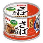 日本水産 さば味付 減塩 190g
