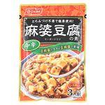 ニッスイ 麻婆豆腐の素 中辛 195g