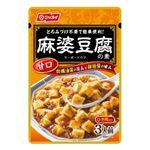 ニッスイ 麻婆豆腐の素 甘口 195g