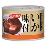 日本水産 いか味付 130g