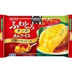 ニッスイ チーズオム トマト 1人前(310g)