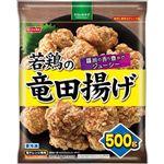 ニッスイ 若鶏の竜田揚げ 500g
