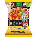 ニッスイ レンジでつくる麻婆豆腐 200g