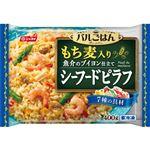 日本水産 バルごはん シーフードピラフ 魚介のブイヨン仕立て 400g