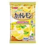 【冷凍】ニッスイ カットレモン 130g