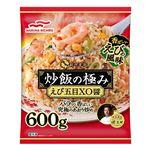 マルハニチロ 炒飯の極み 600g