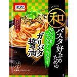 日本製粉 オーマイ 和パスタ好きのための ガリバタ醤油 52.6g
