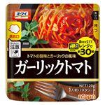 日本製粉 オーマイ パスタソース レンジでガーリックトマト 120g