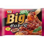 日本製粉 Bigボロネーゼ 380g