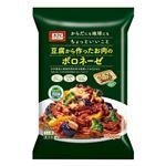 日本製粉 豆腐から作ったお肉のボロネーゼ 300g