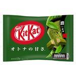 ネスレ日本 キットカットミニ オトナの甘さ濃い抹茶 13枚入