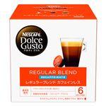 ネスレ日本 ネスカフェ ドルチェグスト専用カプセル レギュラーブレンド カフェインレス 16個入